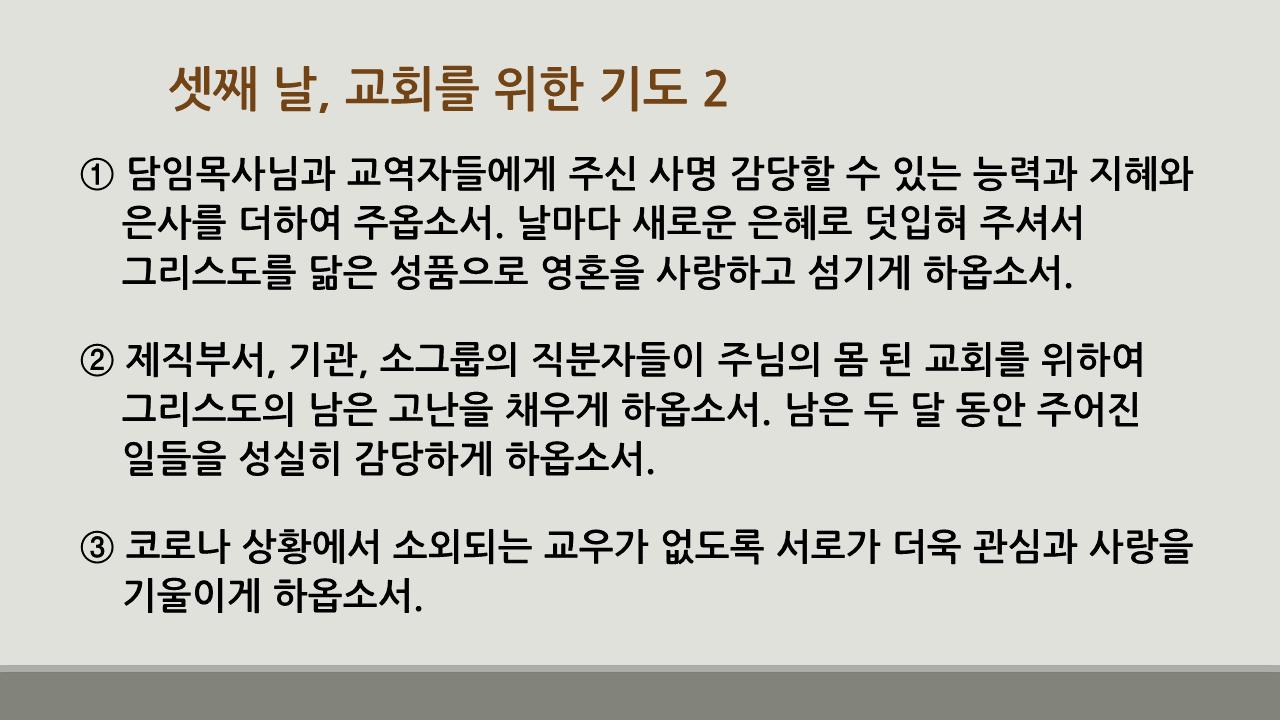 KakaoTalk_20201031_000418760_02.png