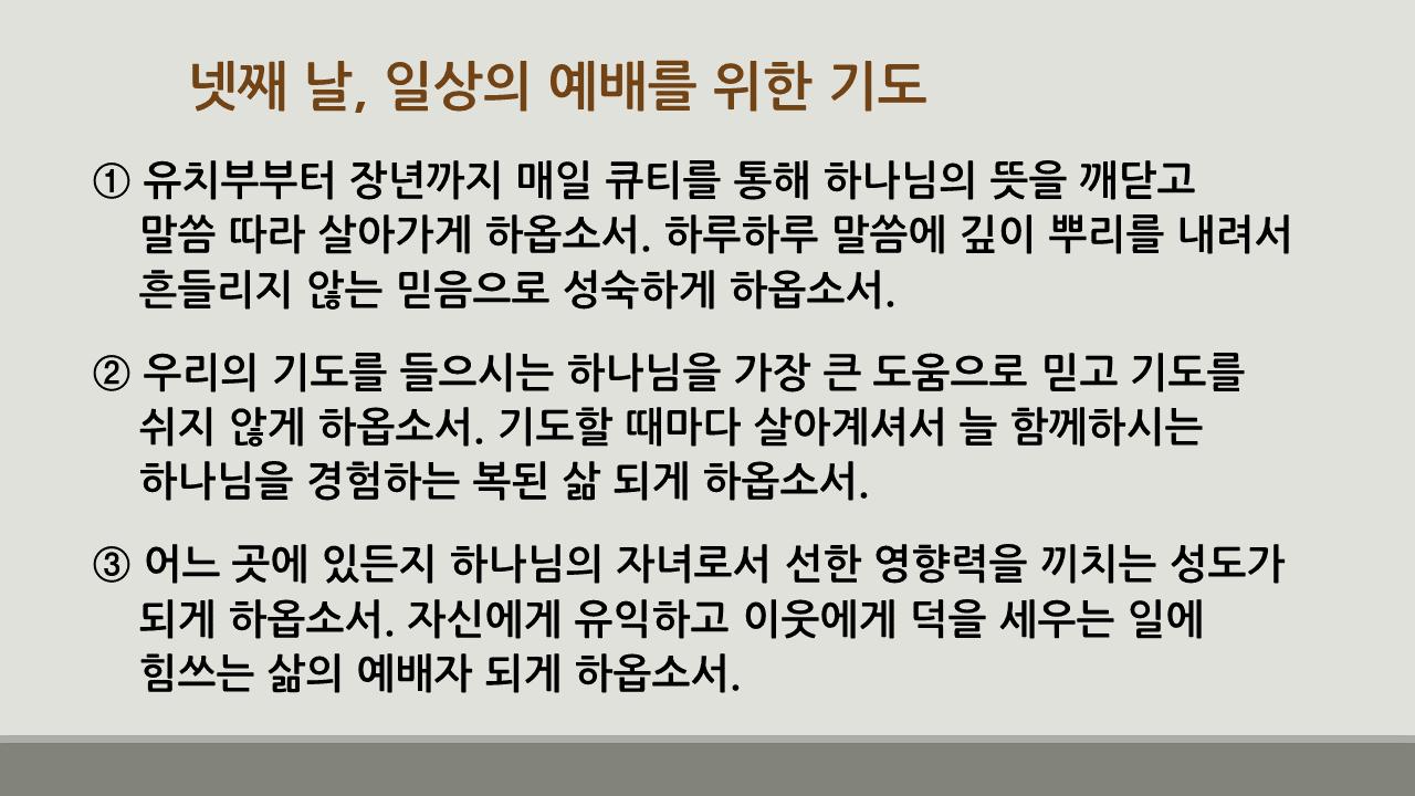 KakaoTalk_20201031_000418760_03.png