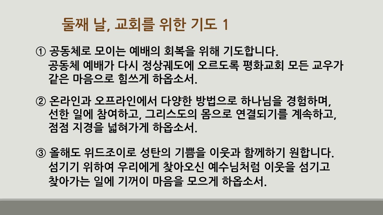 KakaoTalk_20201031_000418760_01.png