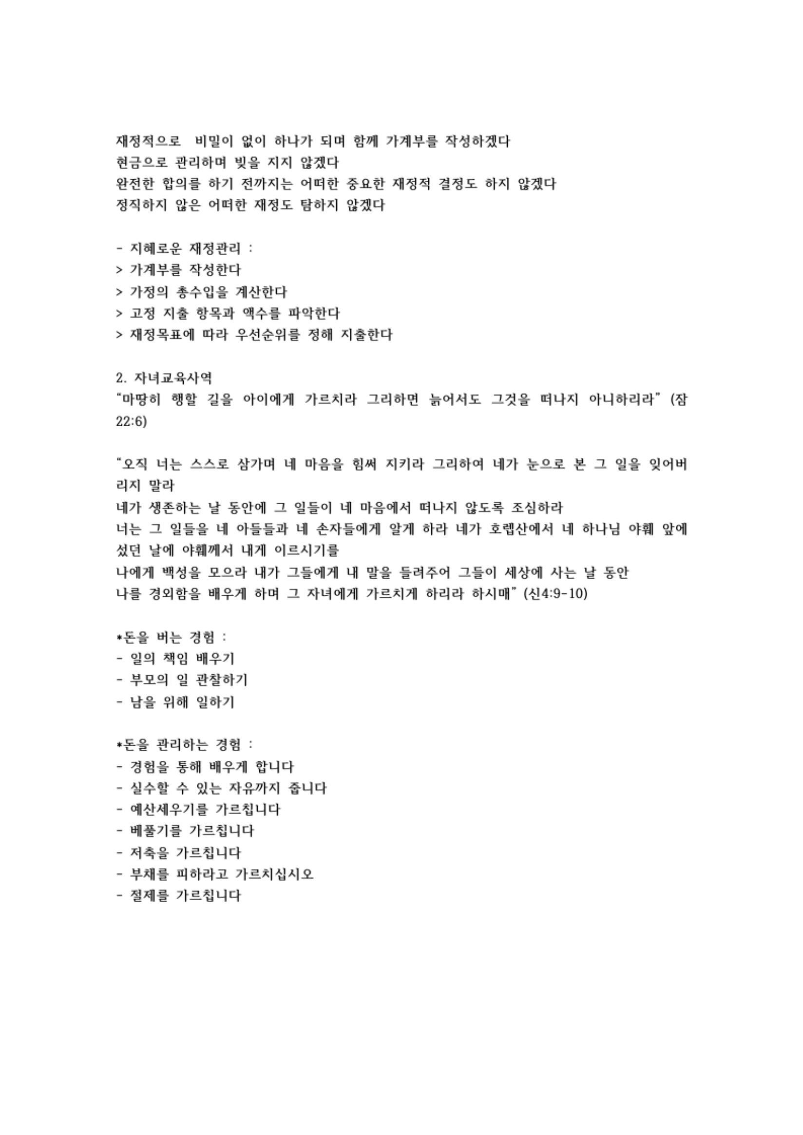 강의안3)_0003.jpg