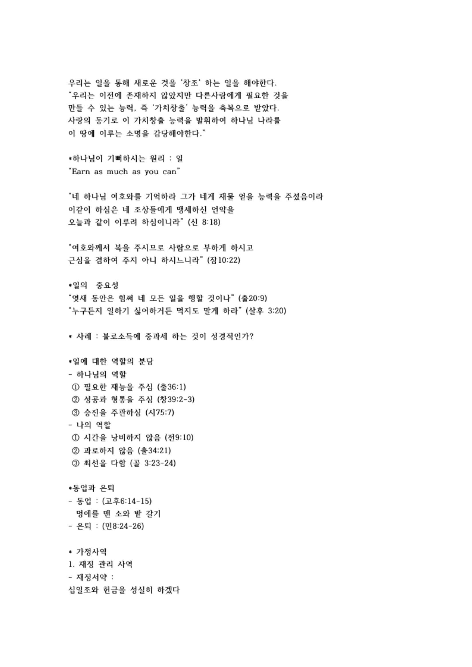강의안3)_0002.jpg