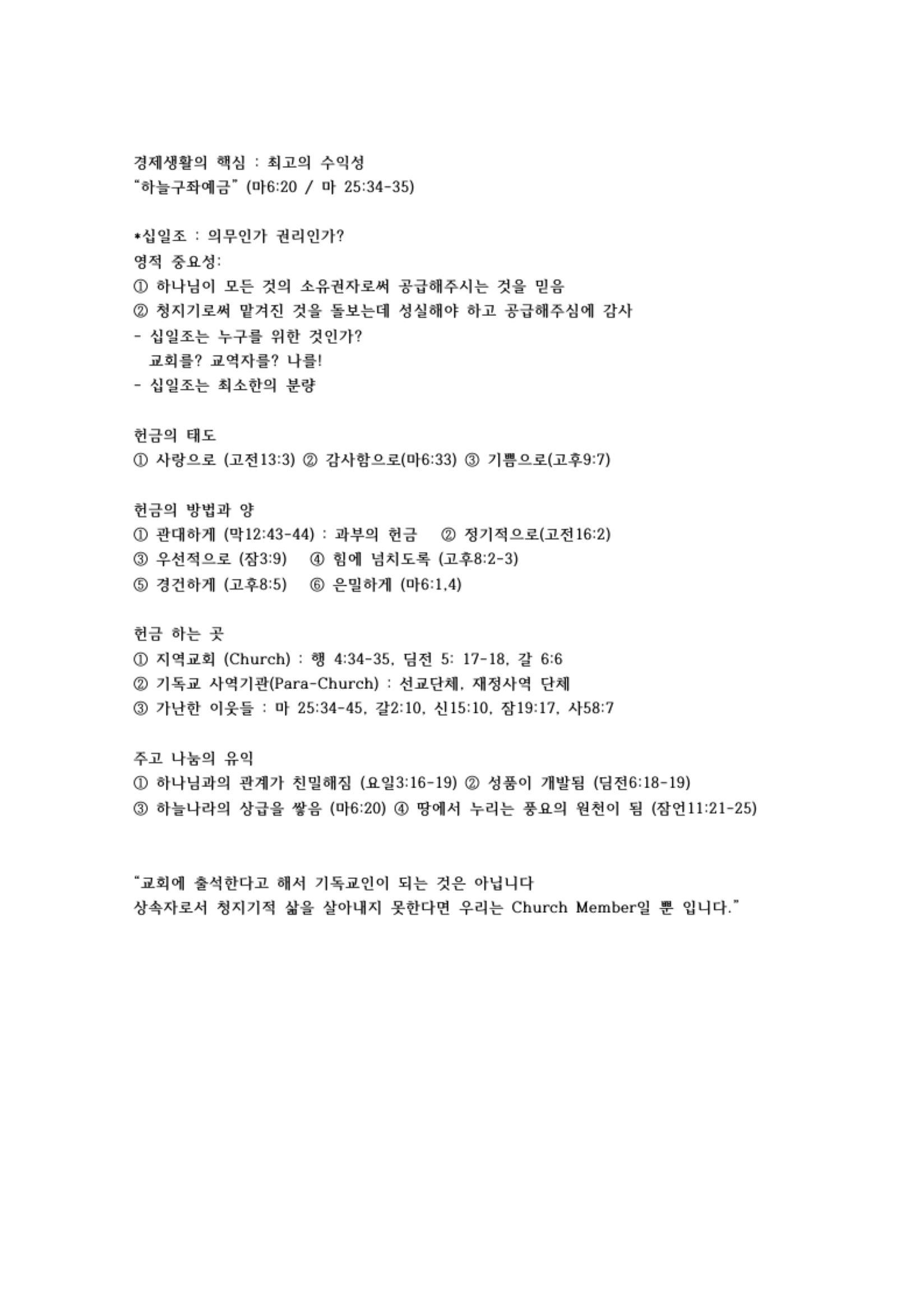 강의안4)_0002.jpg